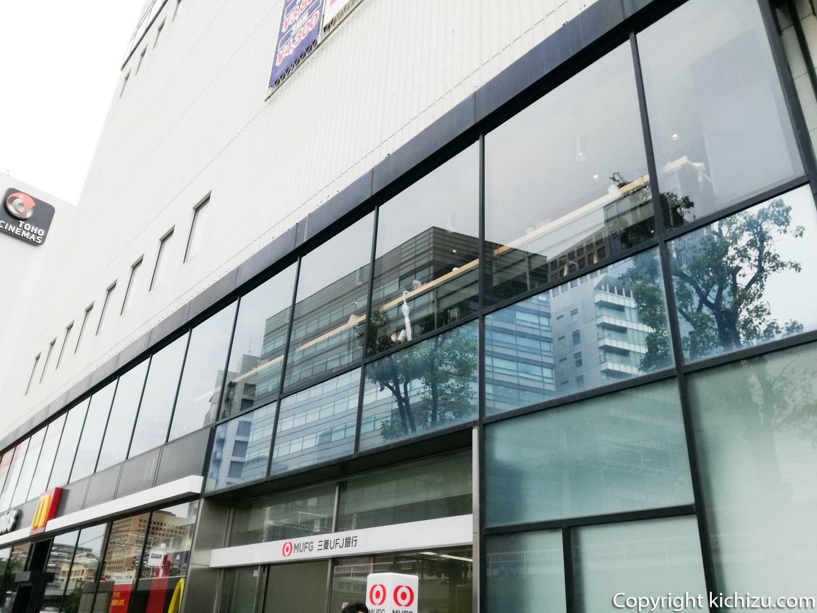 川崎駅モアーズスターバックス2階