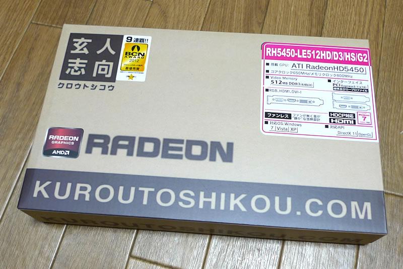 玄人志向 Radeon HD5450 512MB(RH5450)