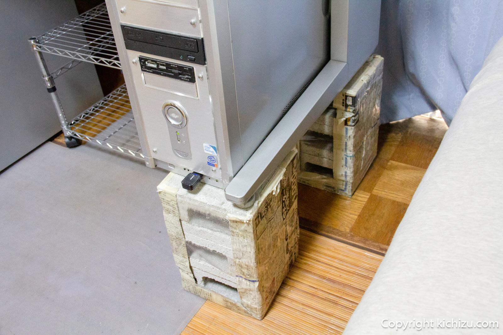 判ブロックのスペースは自作pcを置く
