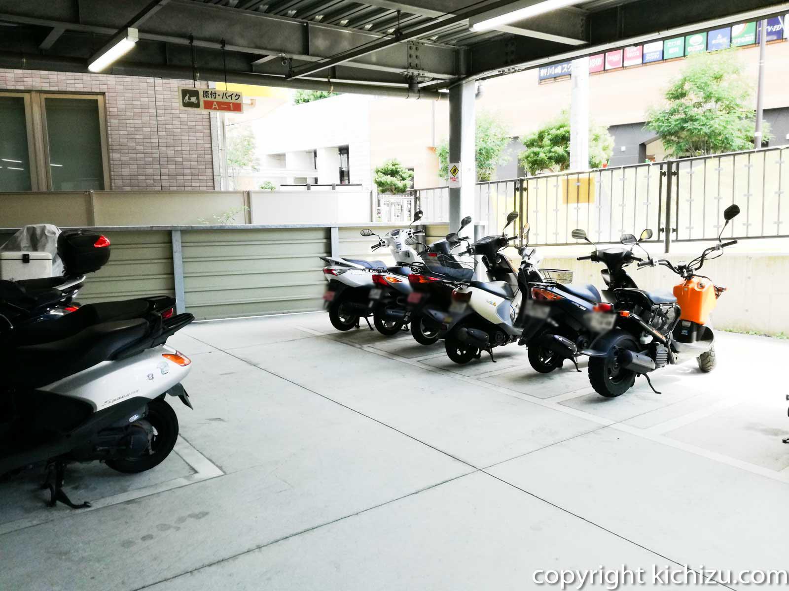 新川崎駅周辺自転車等駐車場 第6施設