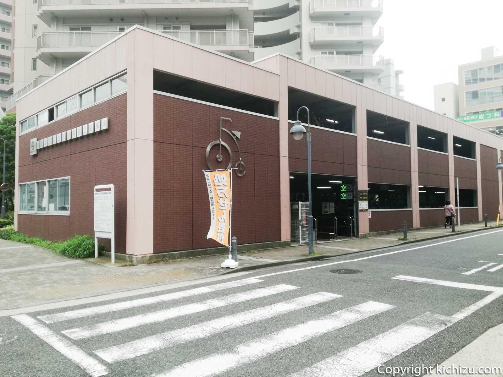 川崎駅西口第2施設
