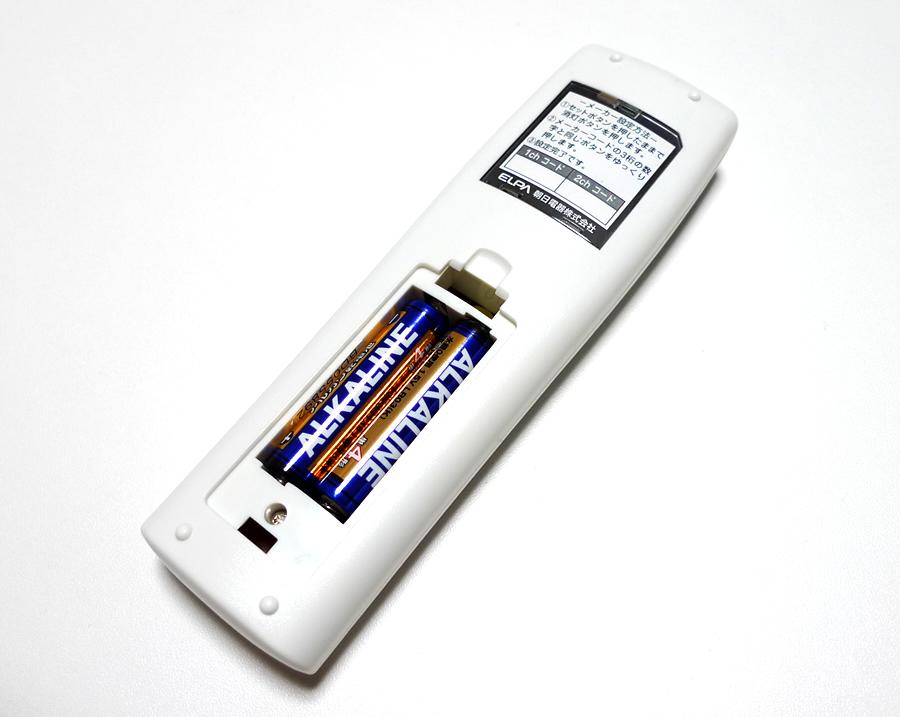 照明リモコンタイマー ELPA CRC-02
