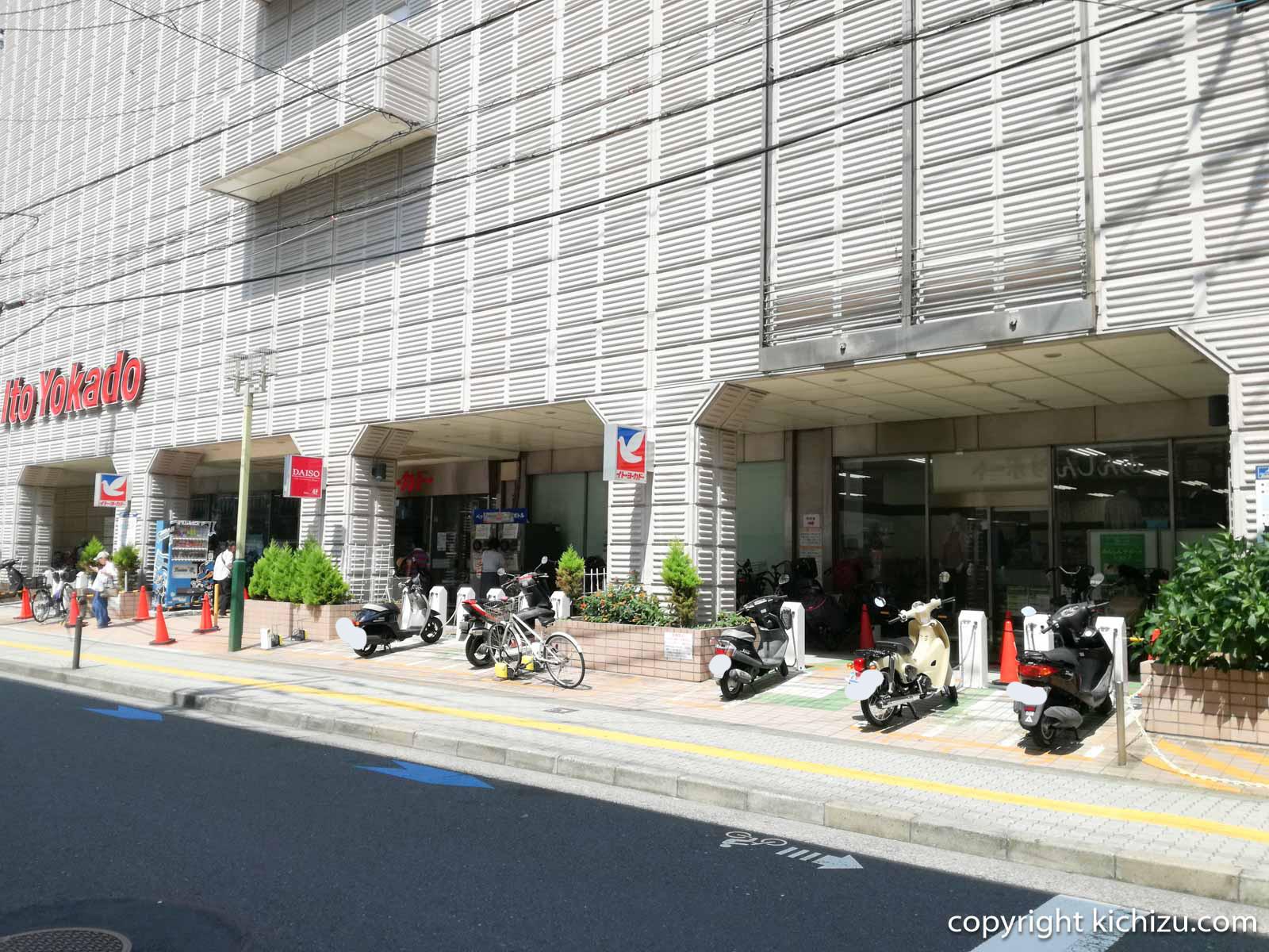 武蔵小杉のバイク駐輪場・駐車場 イトーヨーカドー