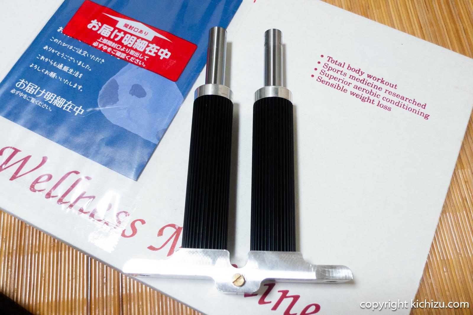 Xiser(エクサー)のステッパーの油圧シリンダー