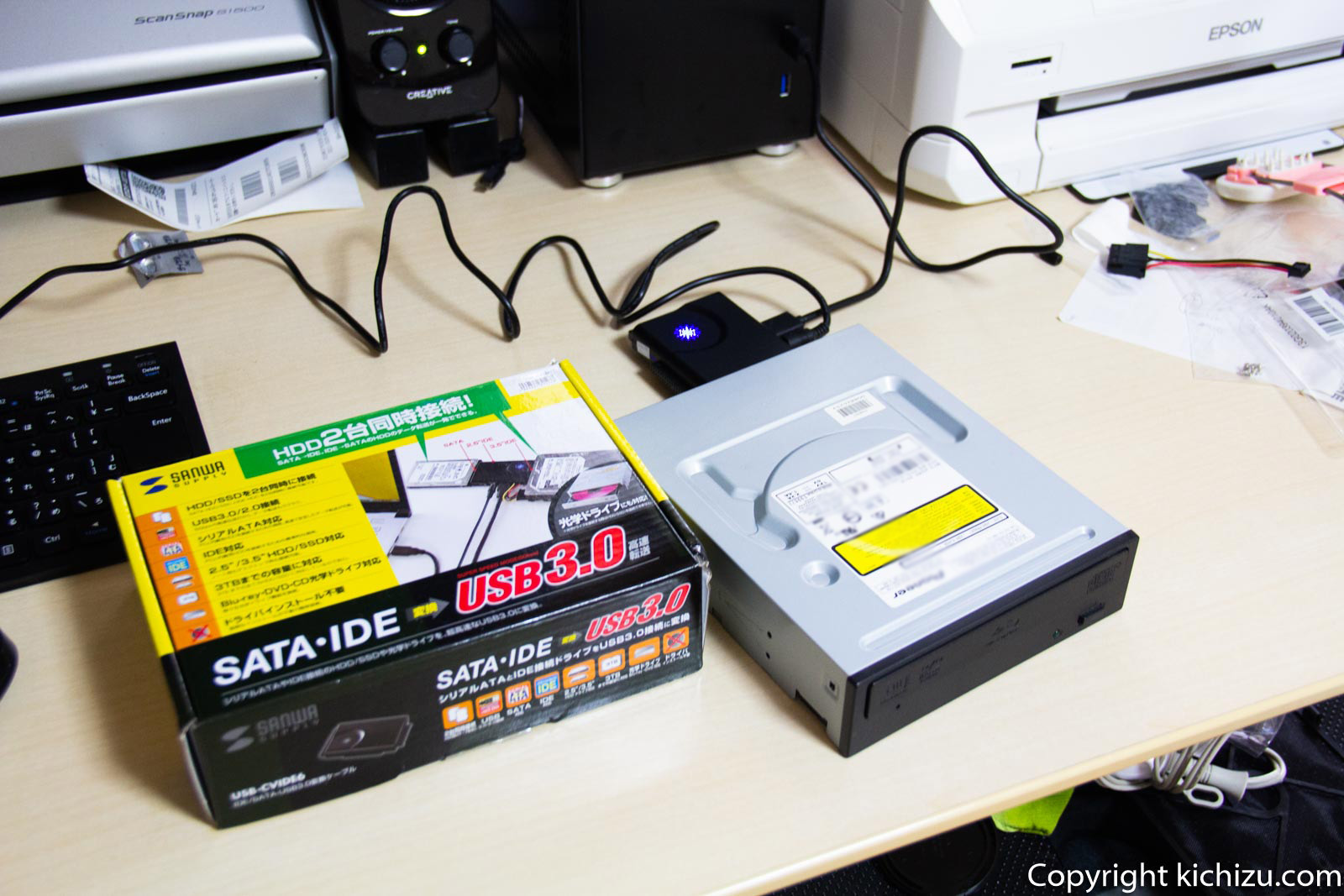 USB 変換コネクタ2パイオニア ブルーレイドライブ