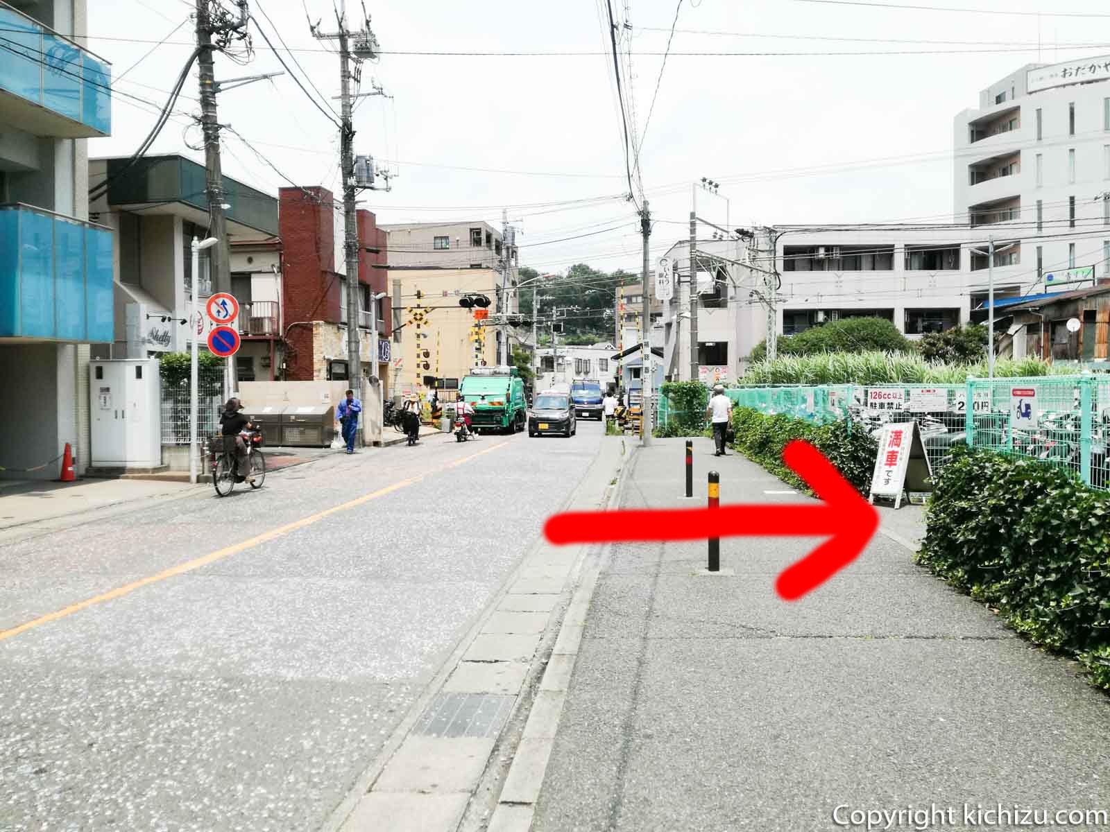 武蔵溝ノ口駅南口周辺自転車等駐車場 第3施設