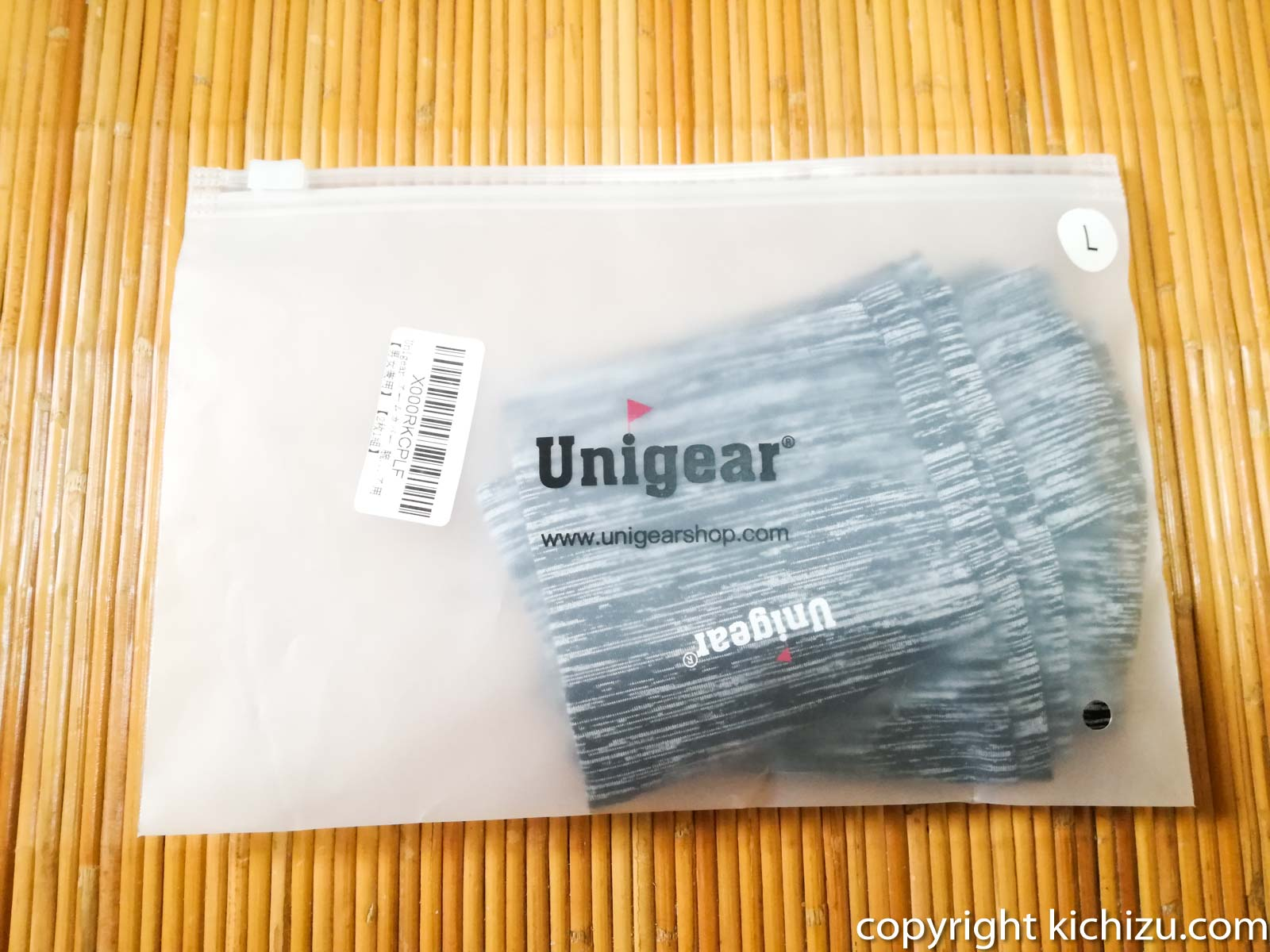 Unigear アームカバー 腕カバー