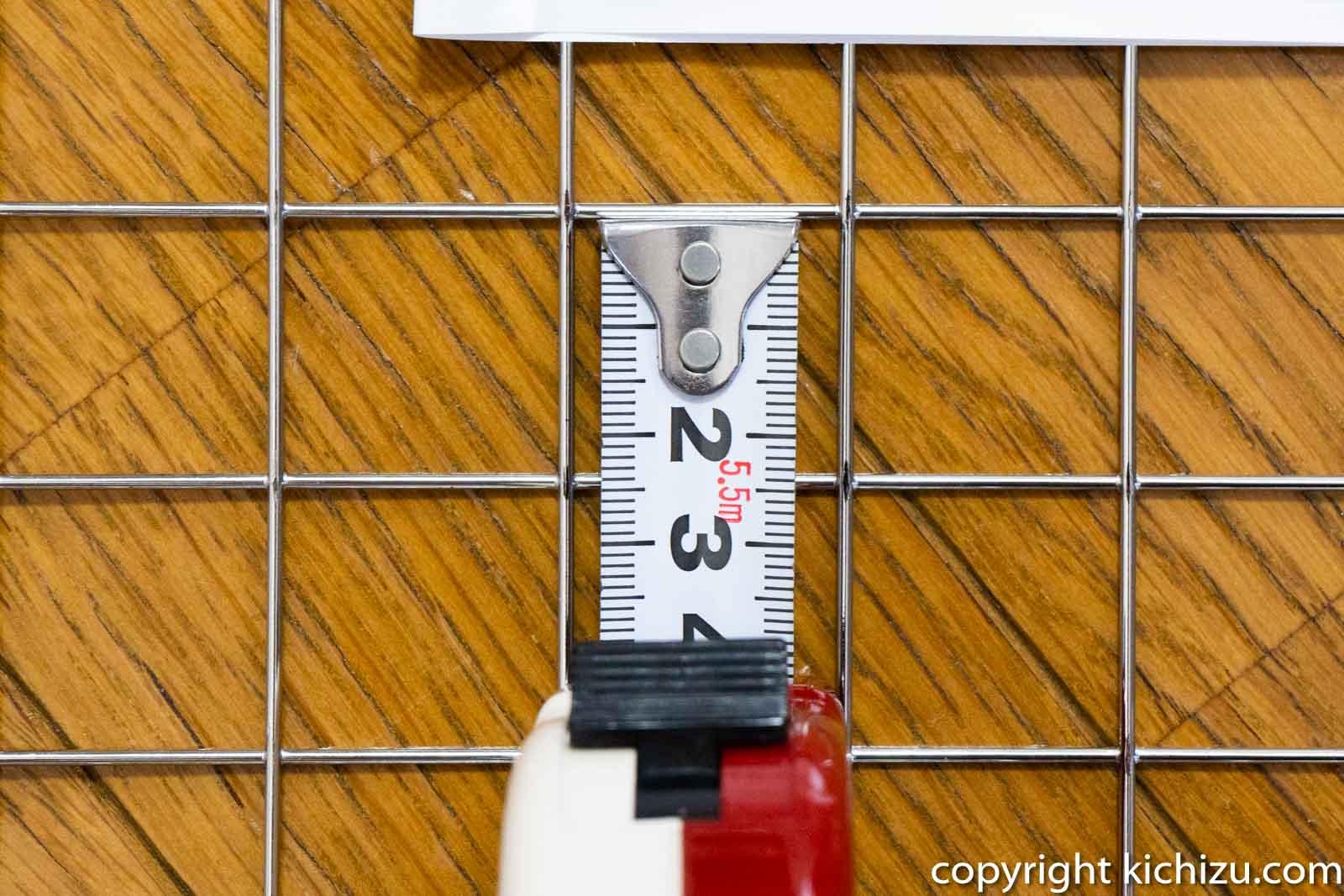 ダイソージョイントラック用バスケット棚の縦の幅