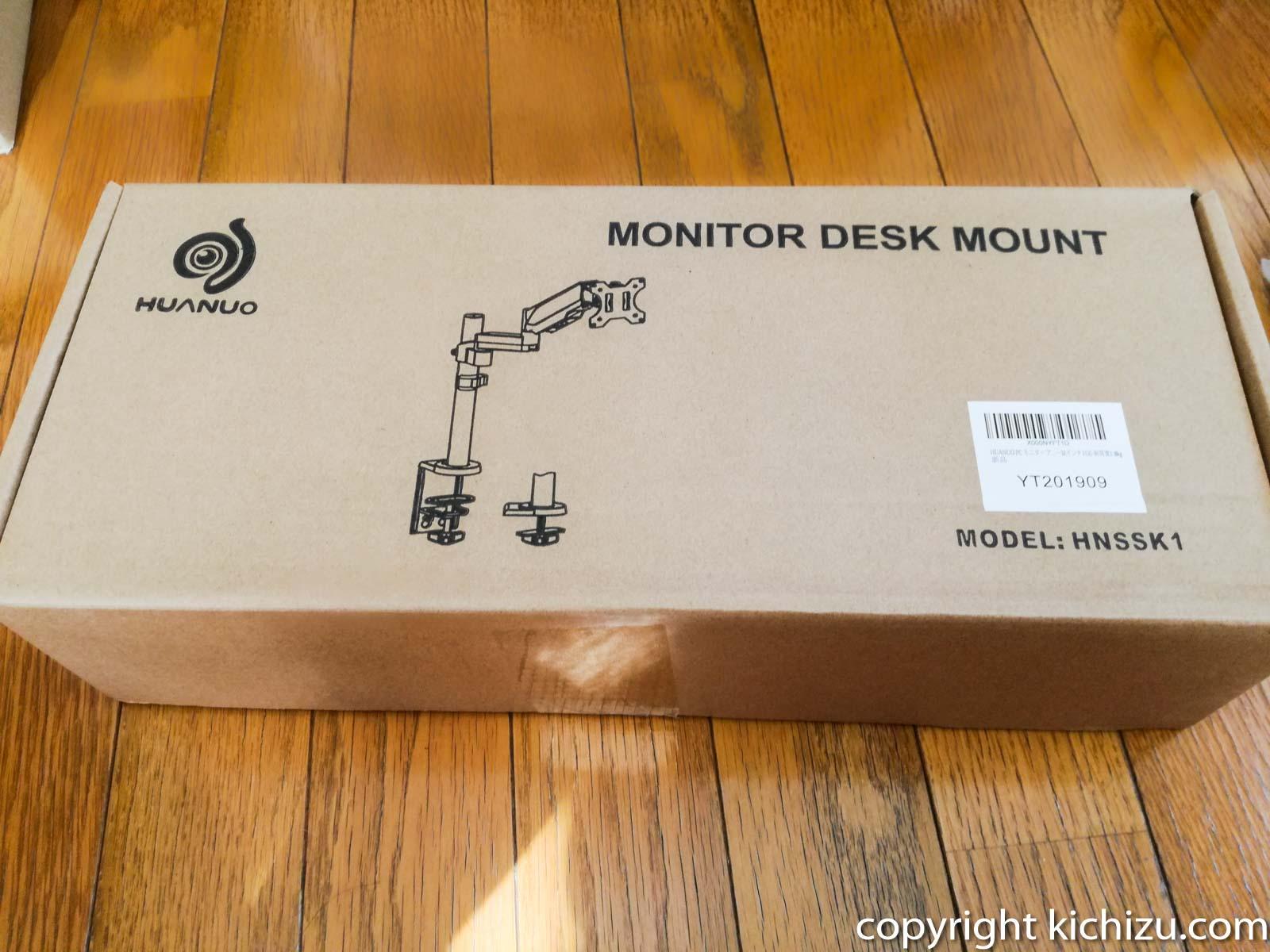 HUANUO PC モニター アーム 液晶ディスプレイ アーム ガススプリング式