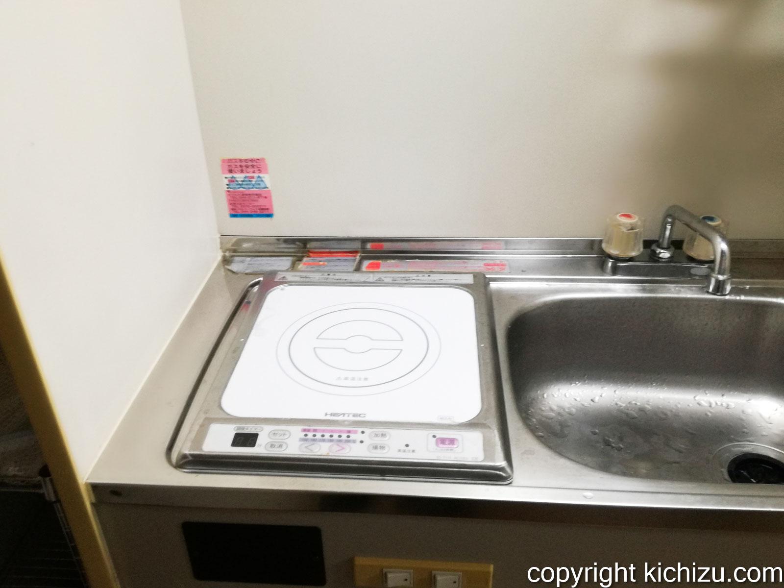 設置するキッチン