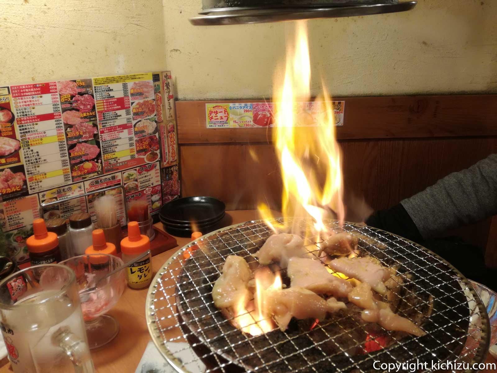 鶏カルビバジル焼