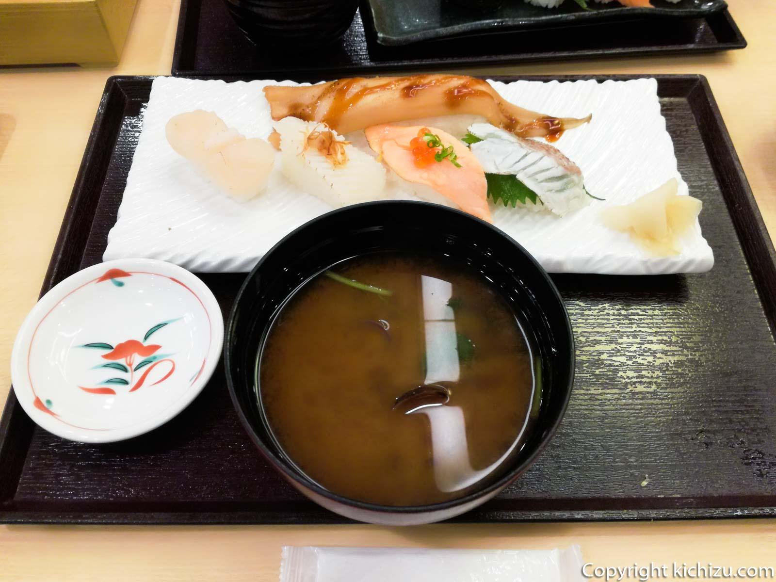 炙りづくし 茶碗蒸し・しじみの味噌汁セット
