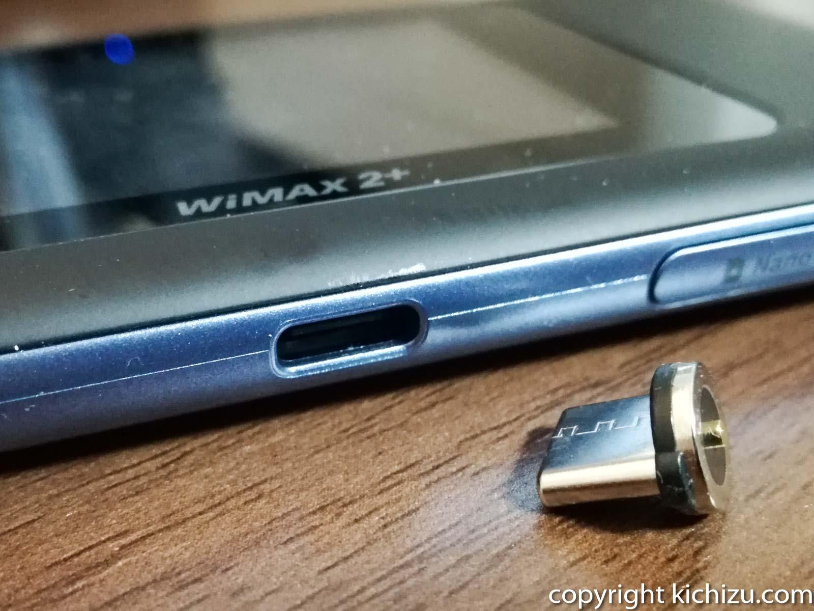wi-fi ルーターの USB Type C にマグネットを取り付ける