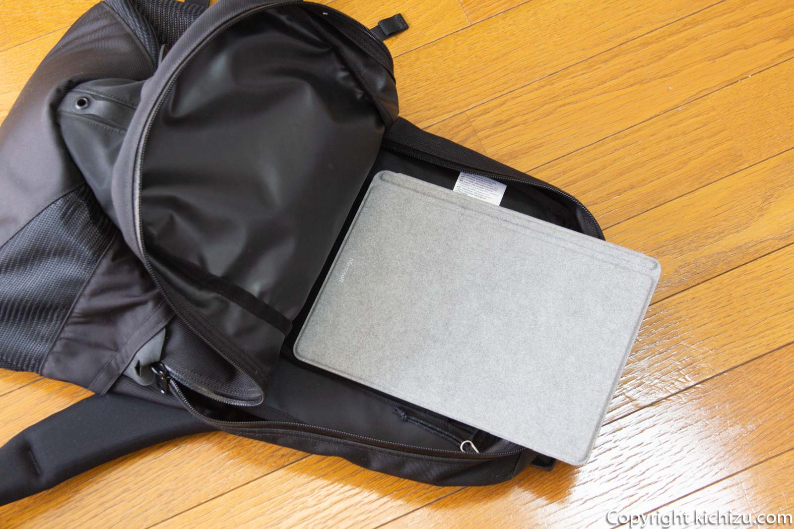 リュックにノートパソコンを縦に入れる