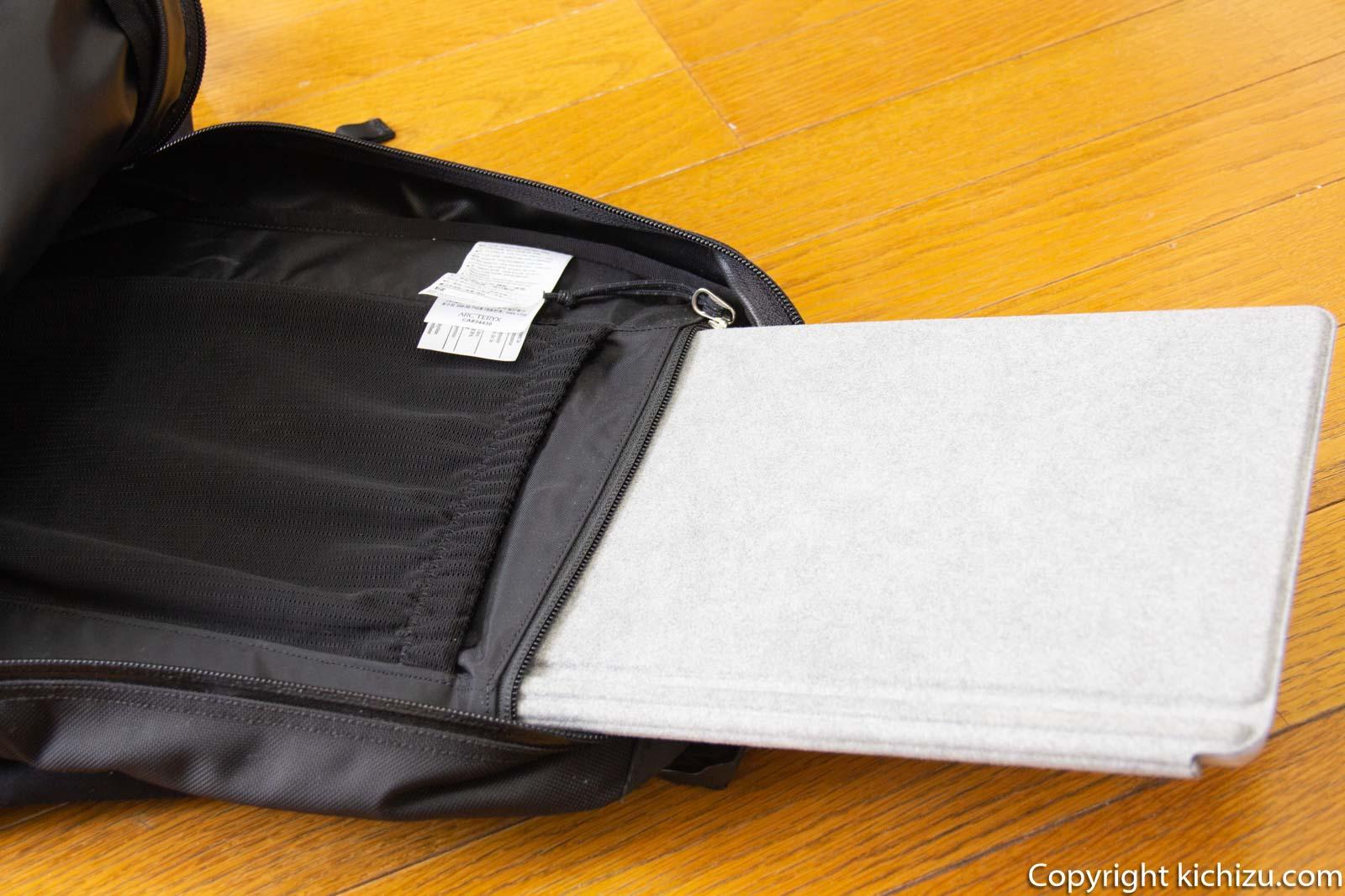 リュックの内ポケットにノートパソコンを縦に入れかける