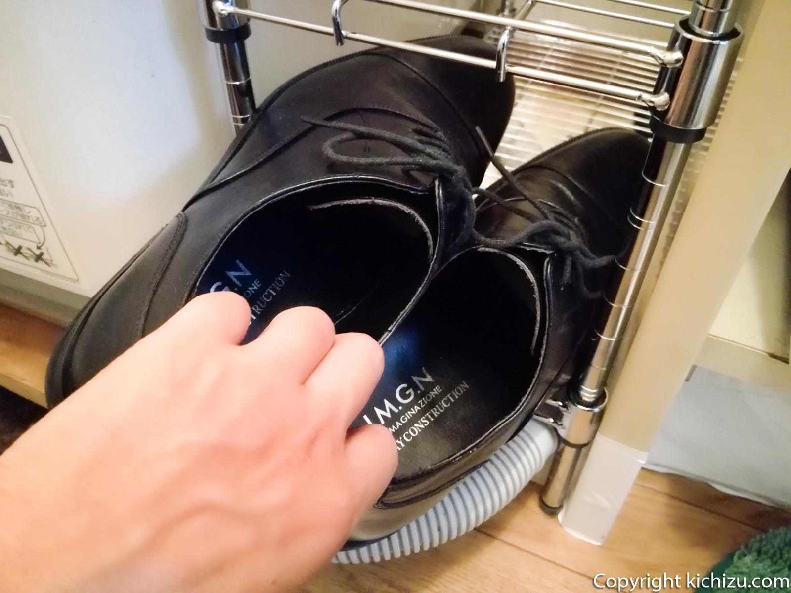 靴を入れてみる