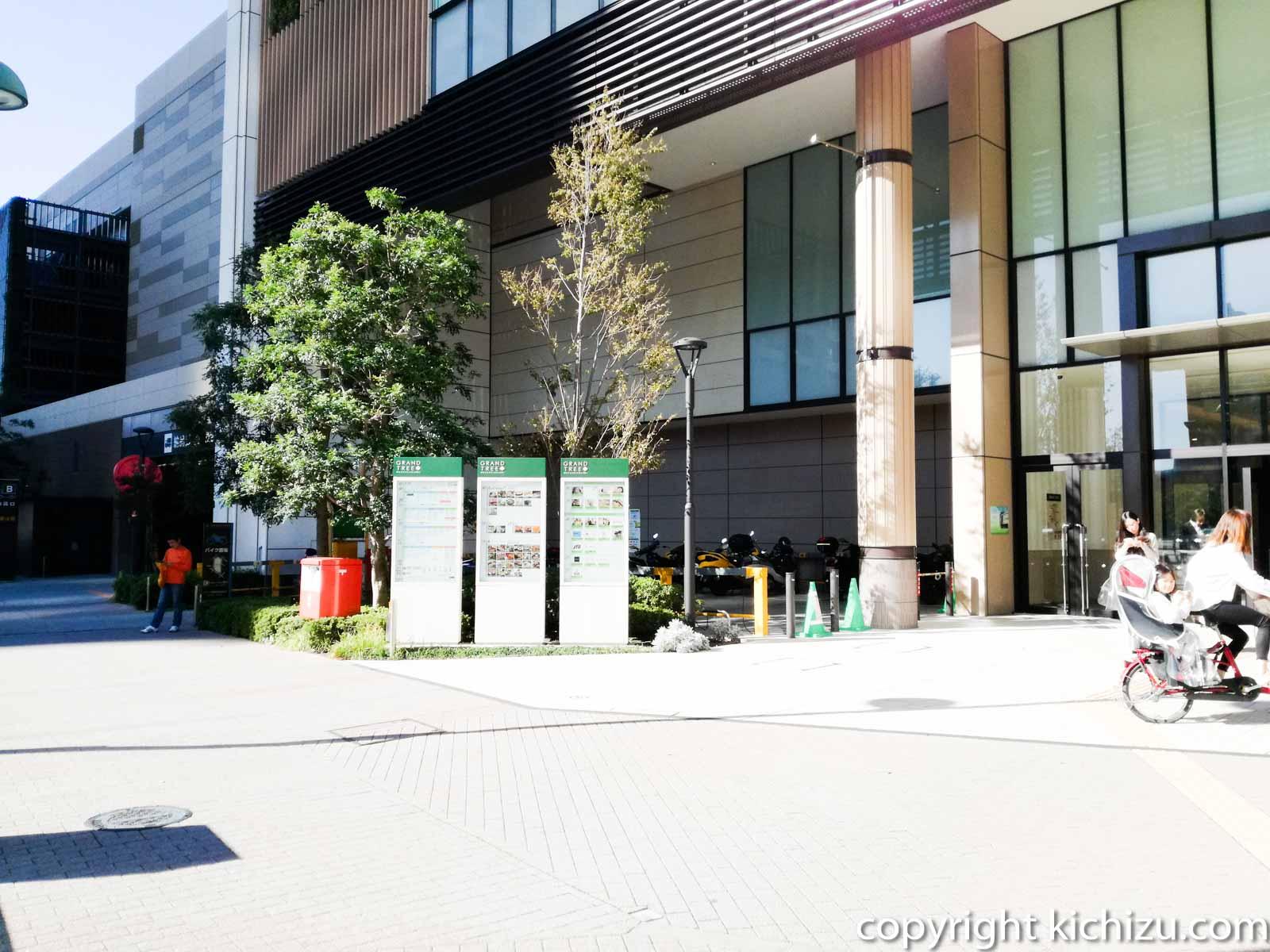 武蔵小杉駅 グランツリー バイク駐車場