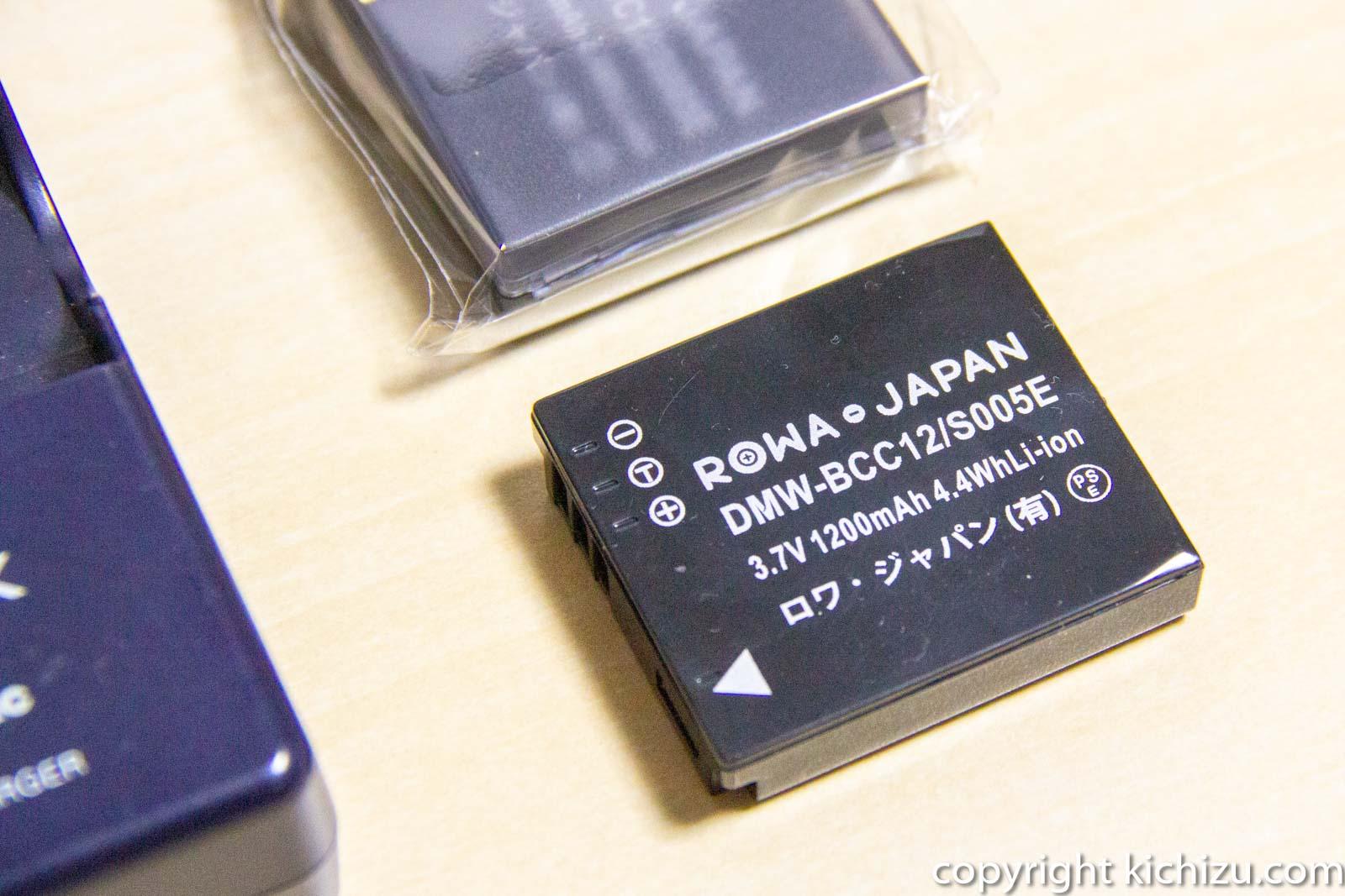 パナソニック LUMIX DMW-BCC12 互換 バッテリー