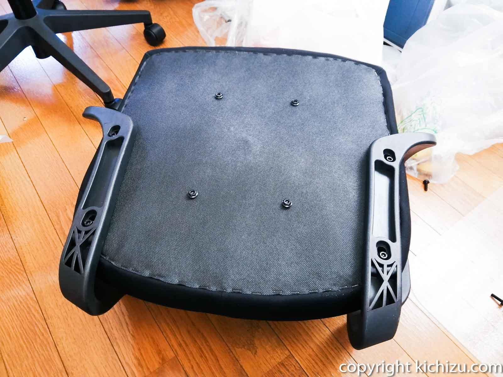 椅子のシートに肘掛けをつける