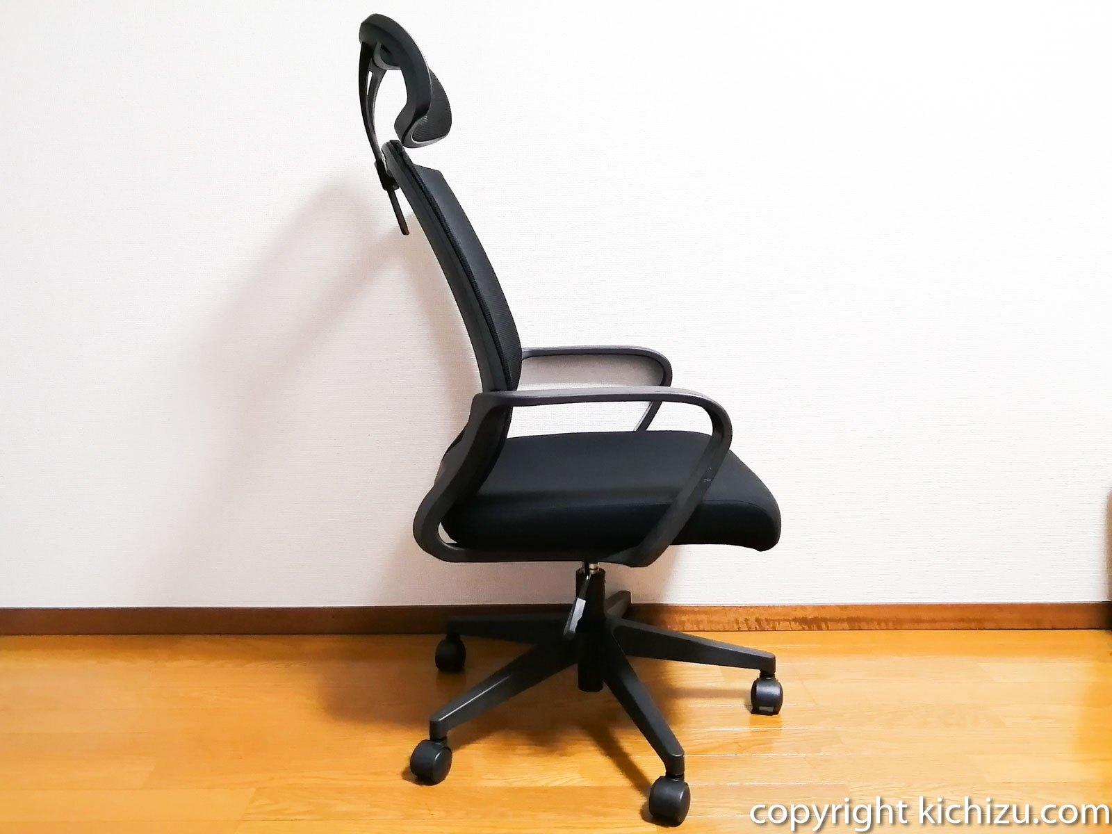 横から椅子を見る