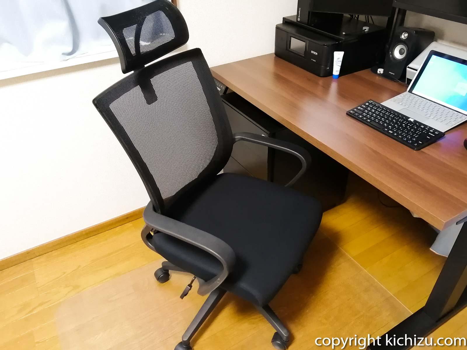 机に設置した椅子