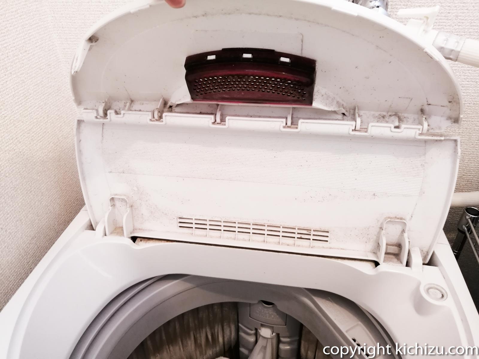 SHARPの洗濯機 ES-GE60Lの蓋の汚れの部分