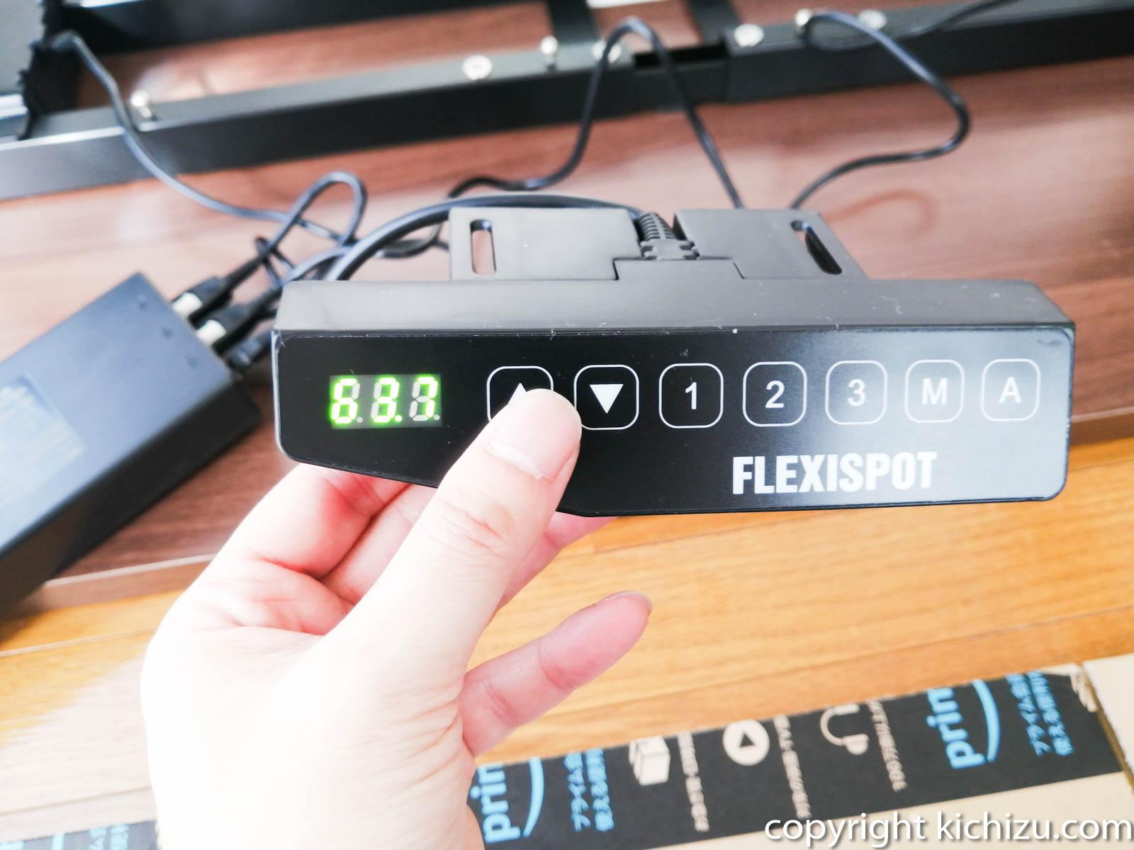スタンディングディスクのリモコン・コントローラー