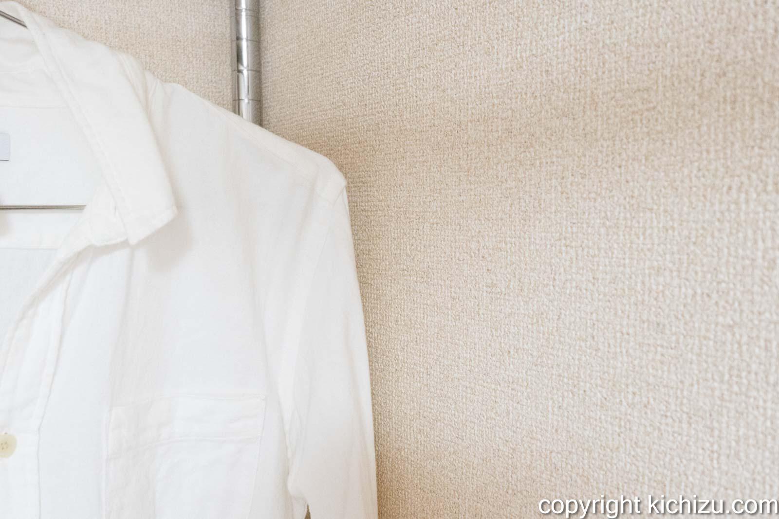 洋服を試し置き