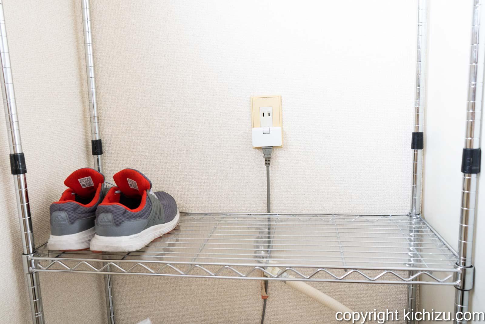 靴の高さに合わせ店の位置を決める