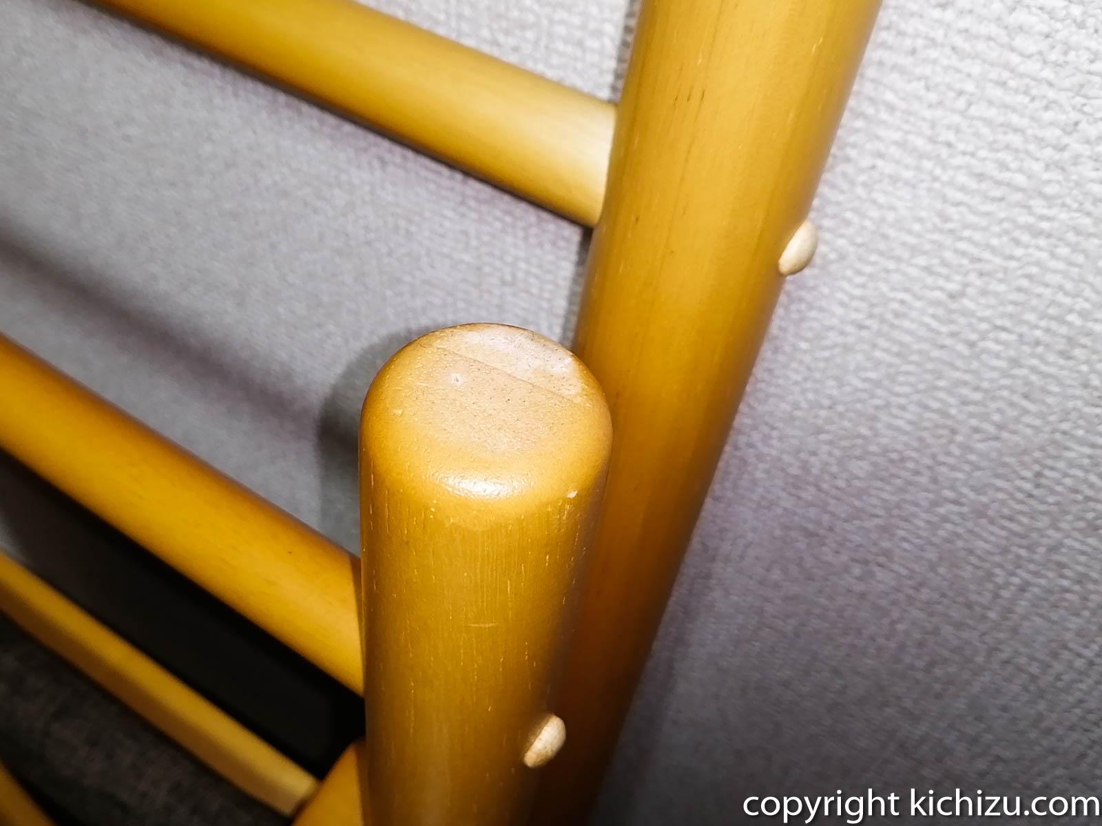 何も加工されてない椅子の足の裏