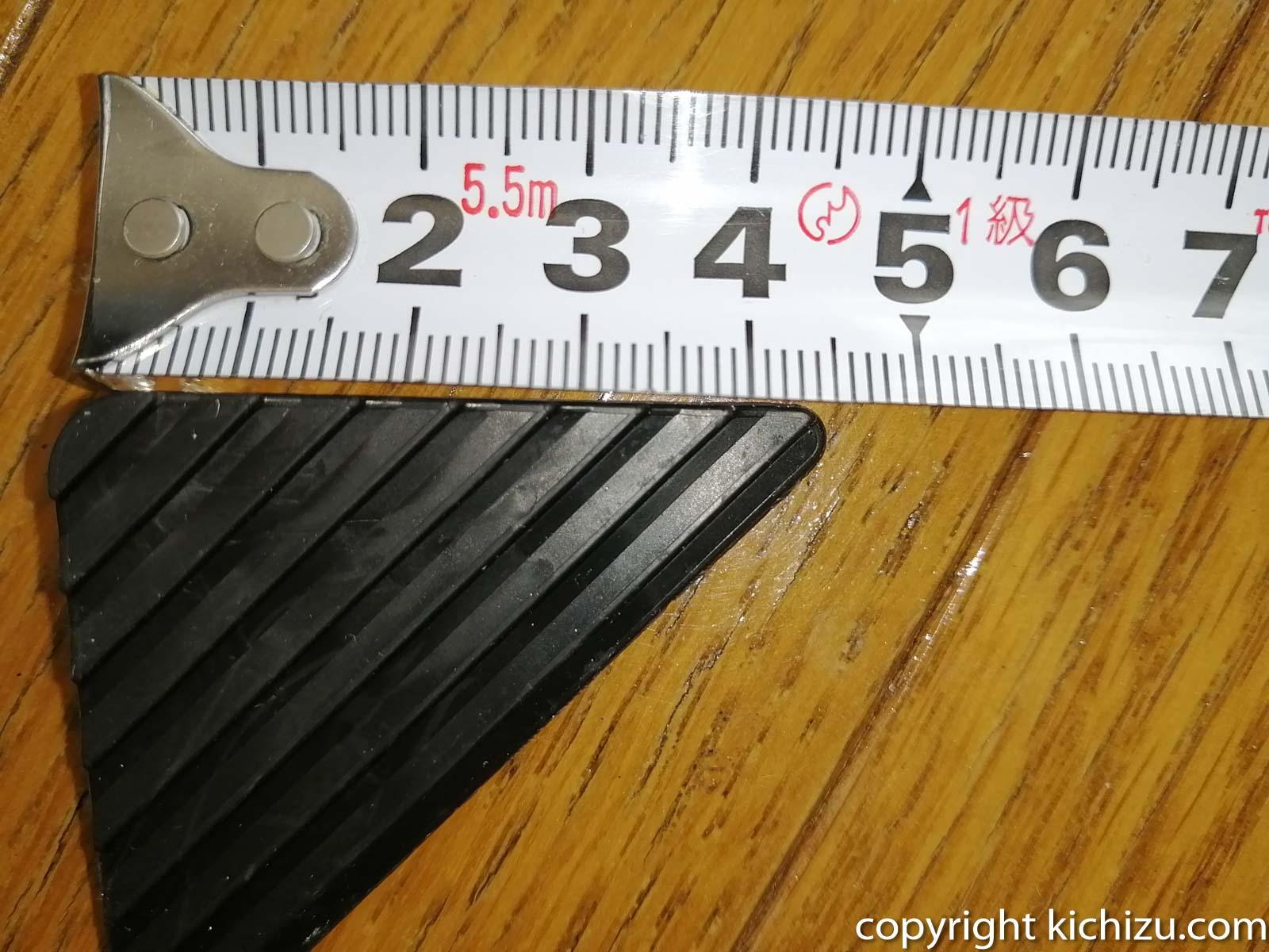 家具ストッパーの斜めのサイズ