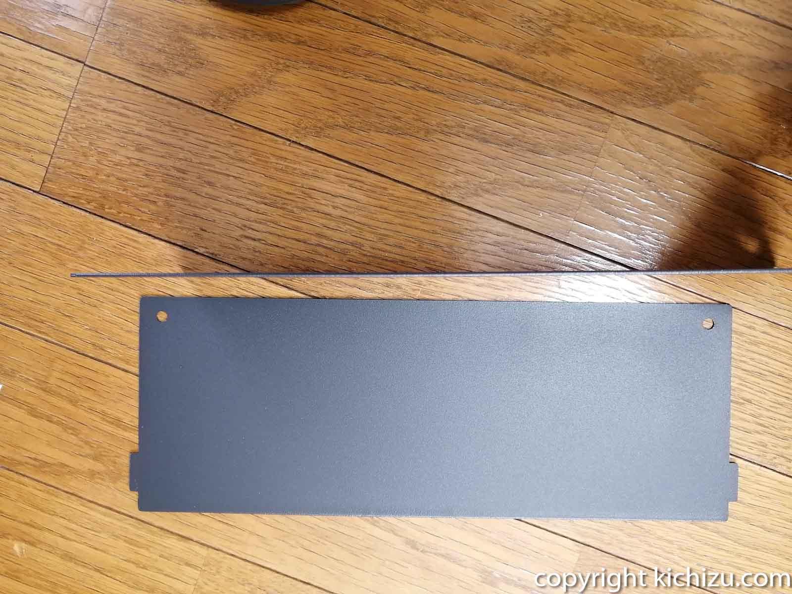 仕切り板の厚み