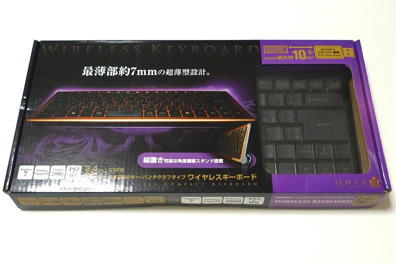 シグマAPO ワイヤレス日本語88キー SCKRF88BK パッケージ表