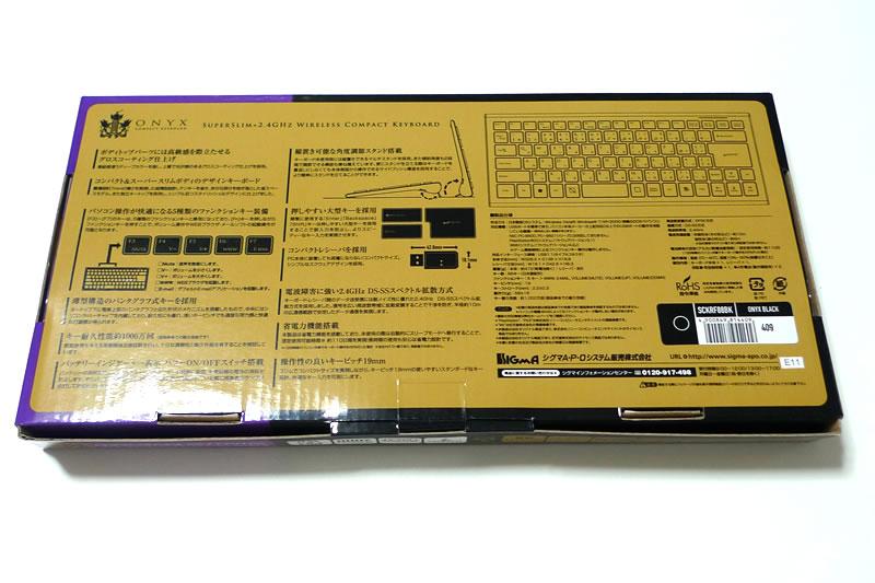 シグマAPO ワイヤレス日本語88キー SCKRF88BK パッケージ裏側