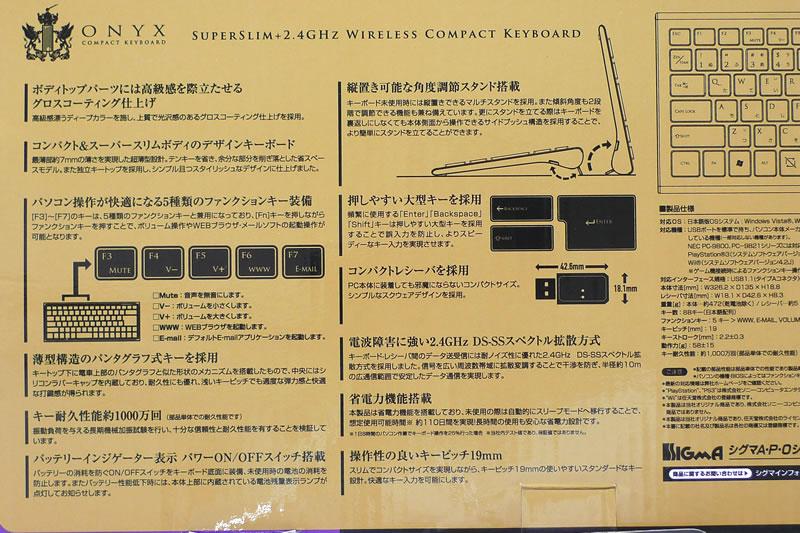 シグマAPO SCKRF88BK裏パッケージ1