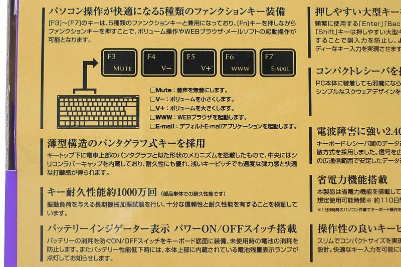 シグマAPO SCKRF88BK裏パッケージ3