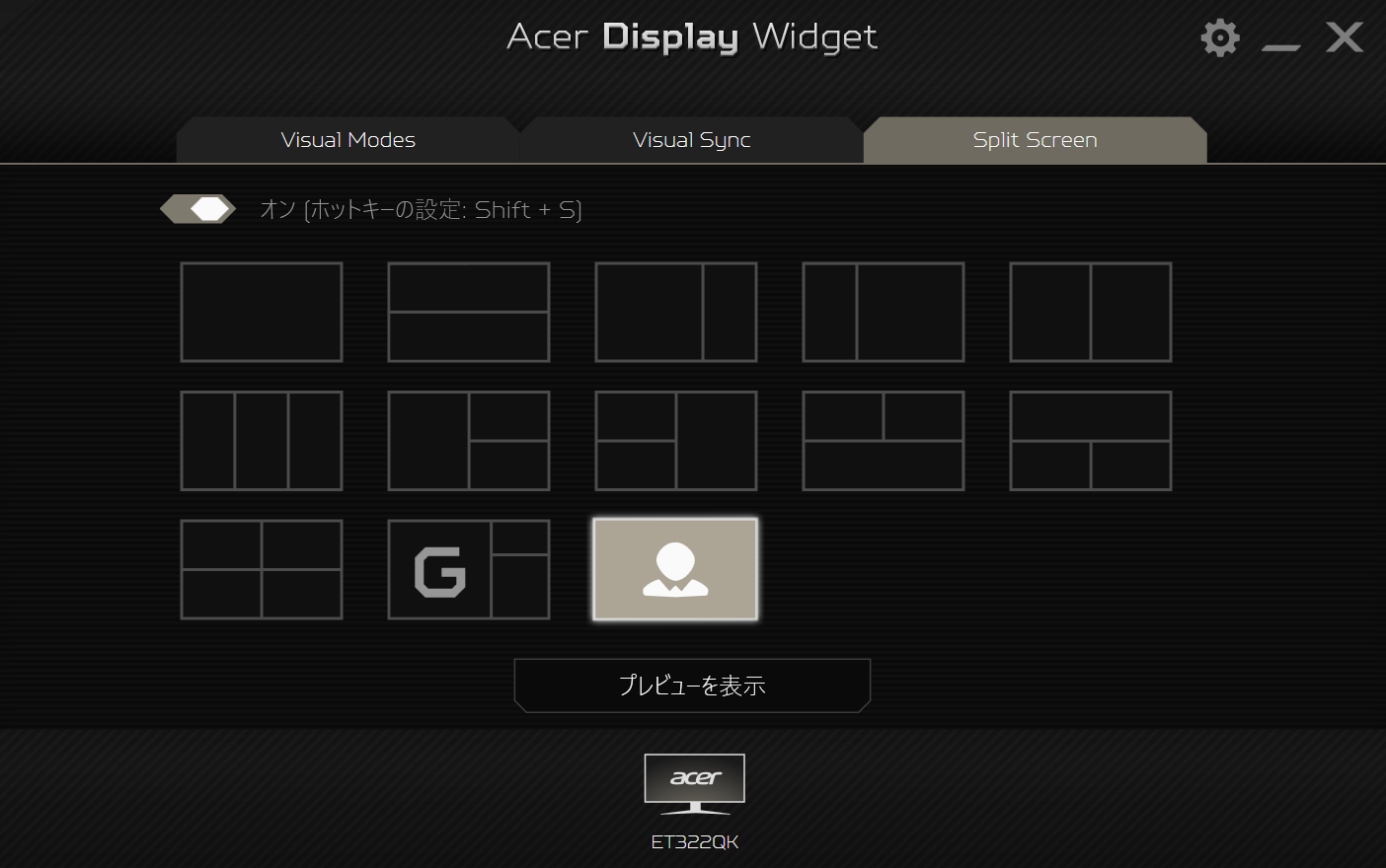 acer display widget split Screen