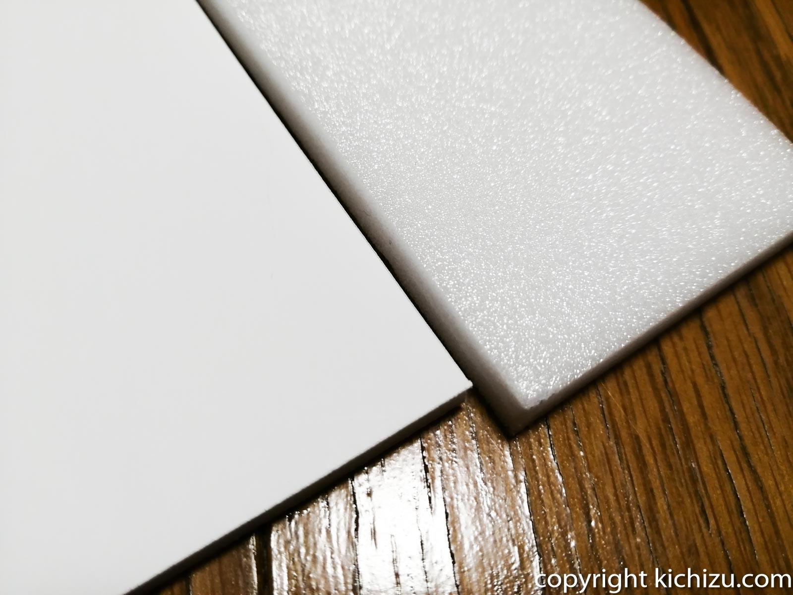 厚さ10 mm と5 mm のカラーボードの比較その2
