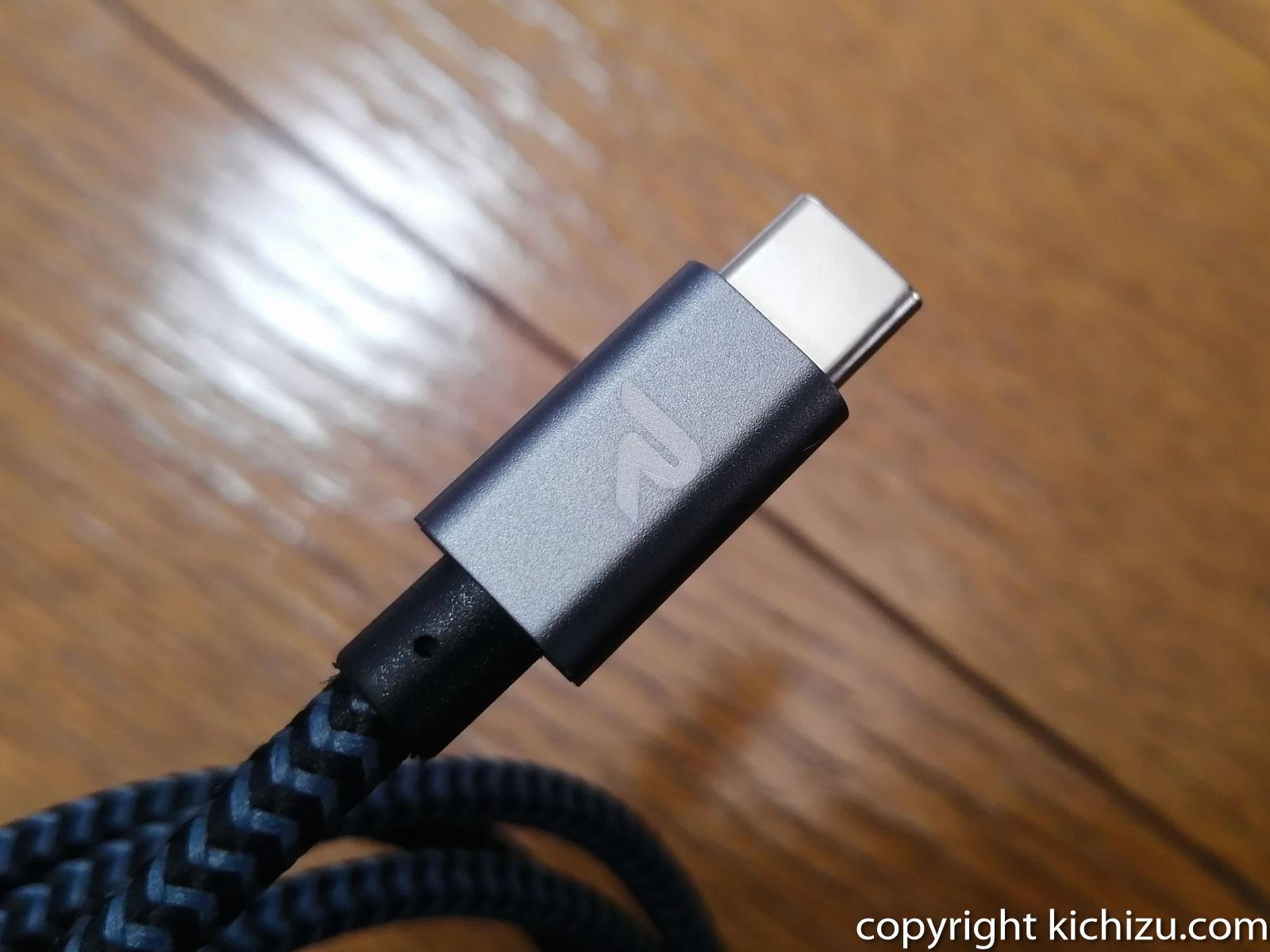 USB Type C のコネクター