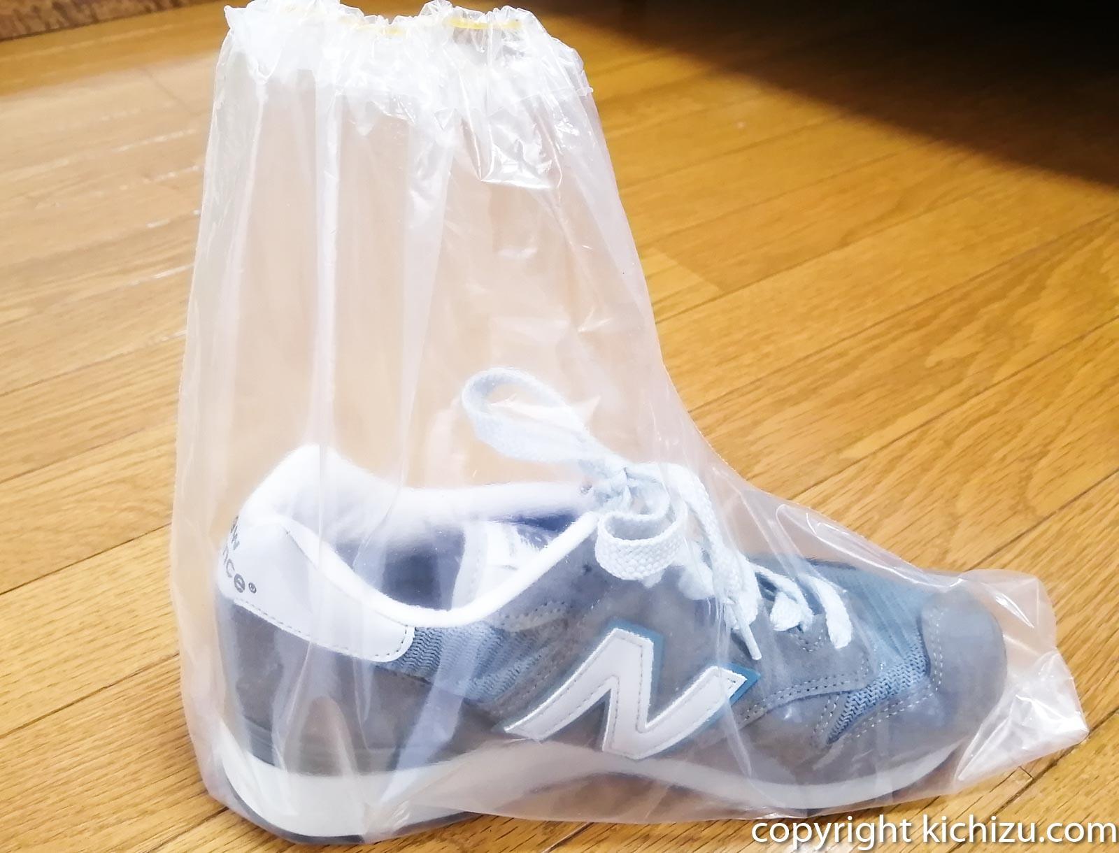靴カバーに靴を入れた様子
