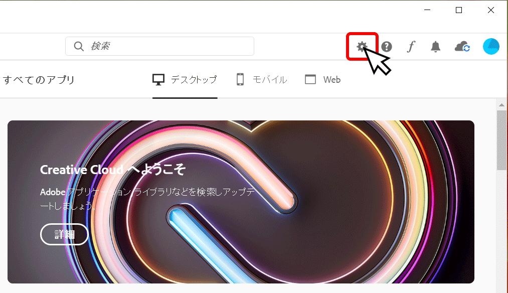 設定ボタン