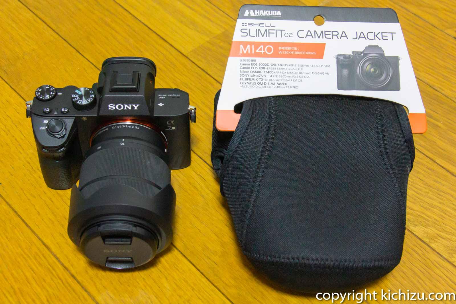 α7 III用カメラケース