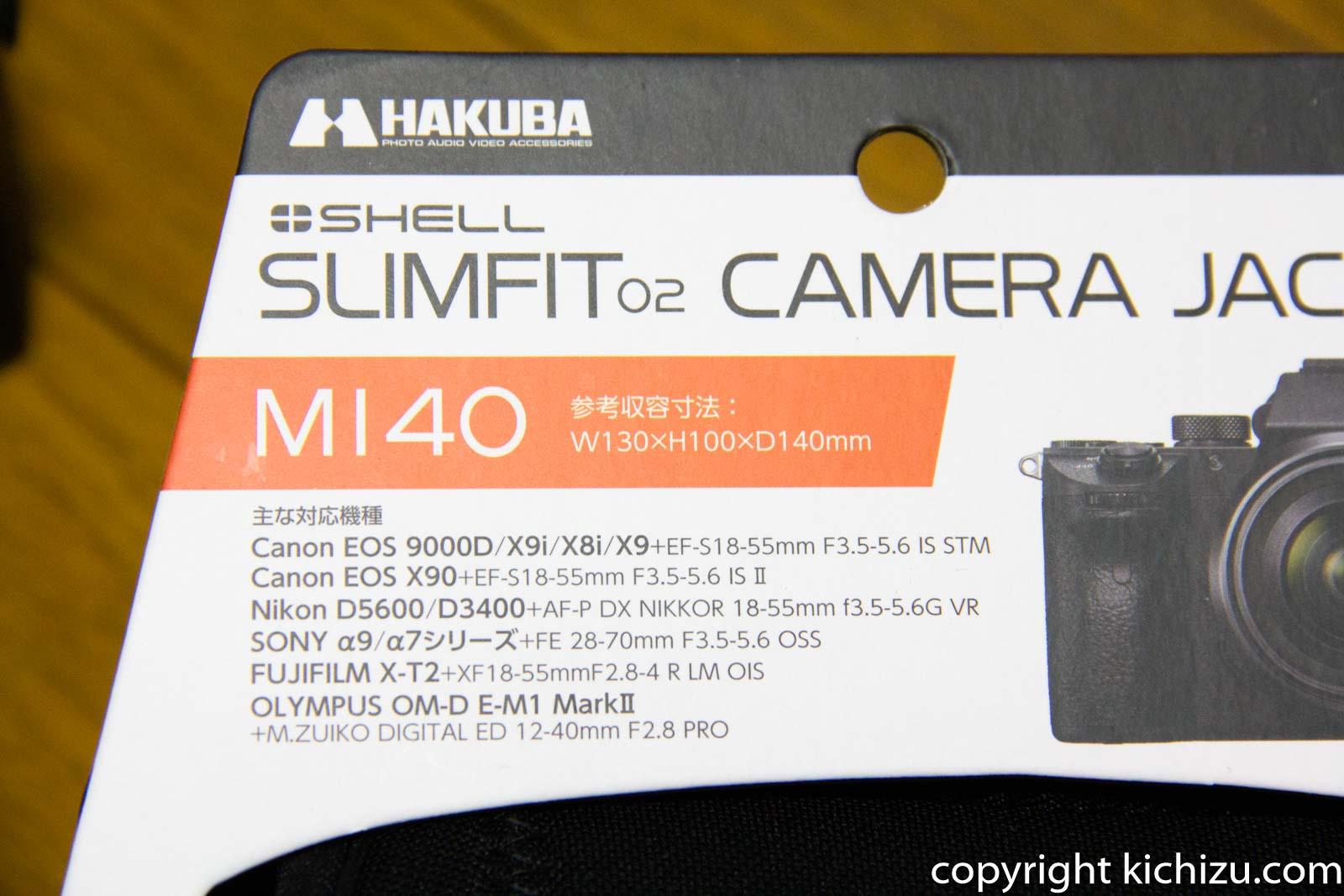 HAKUBAのM140カメラケース