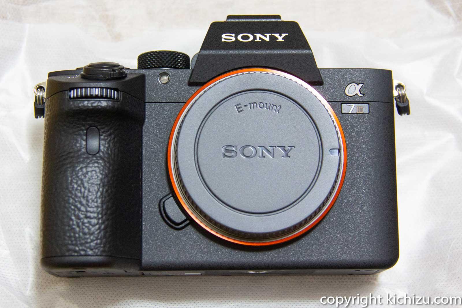 デジタル一眼カメラ α7 IIIの正面