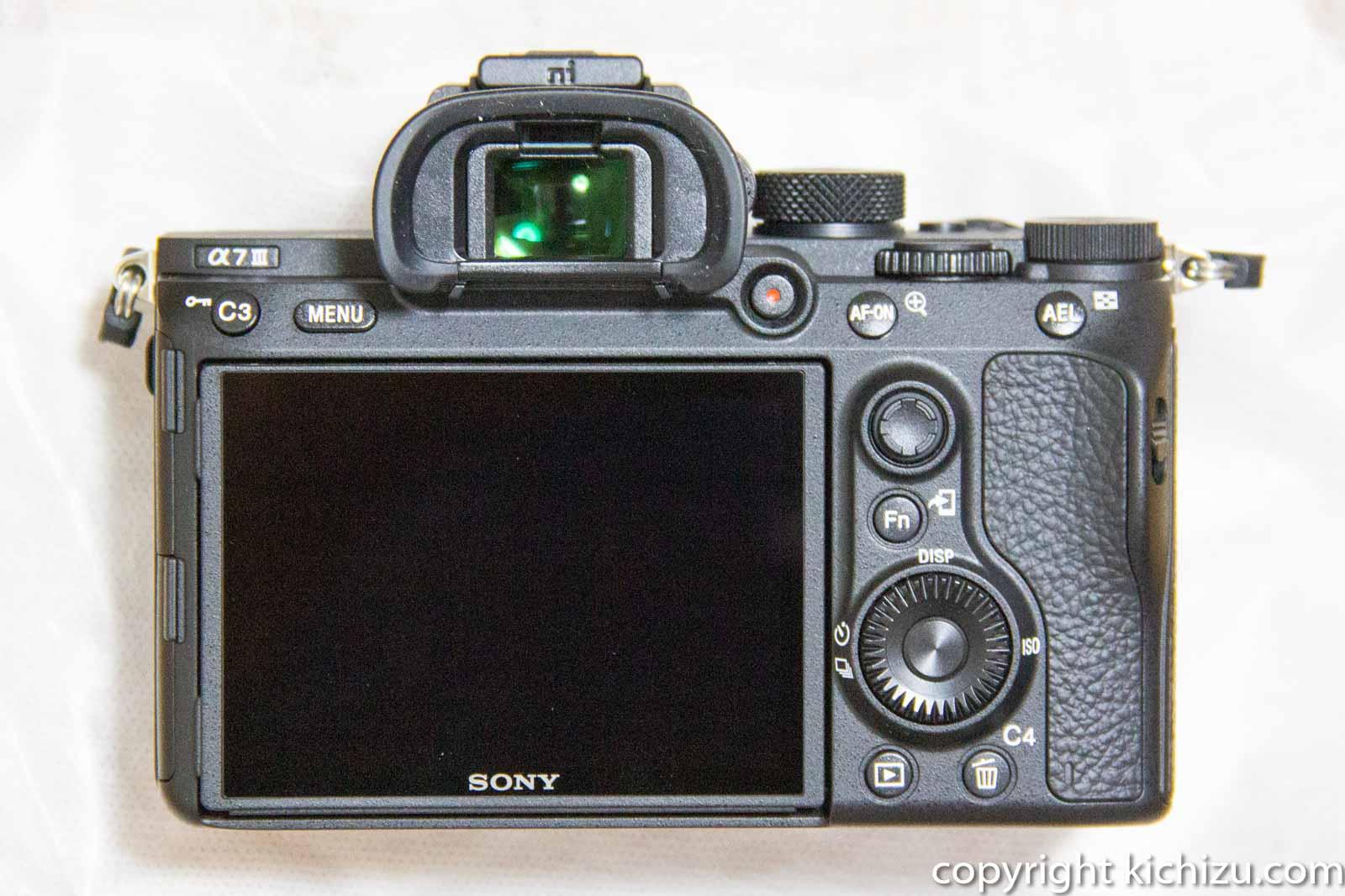 デジタル一眼カメラ α7 IIIの裏側