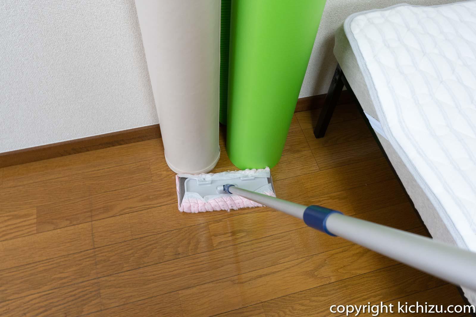 掃除のとき邪魔