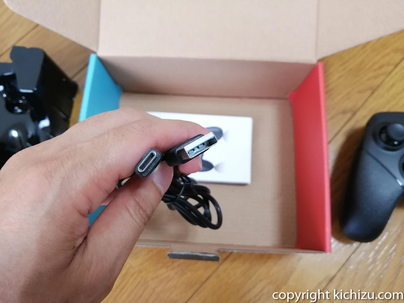 ケーブルは USB TypeAとUSB Type C