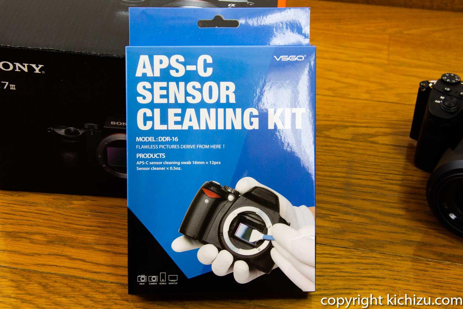 SGO APS-Cセンサー用 クリーニングセットDDR-16