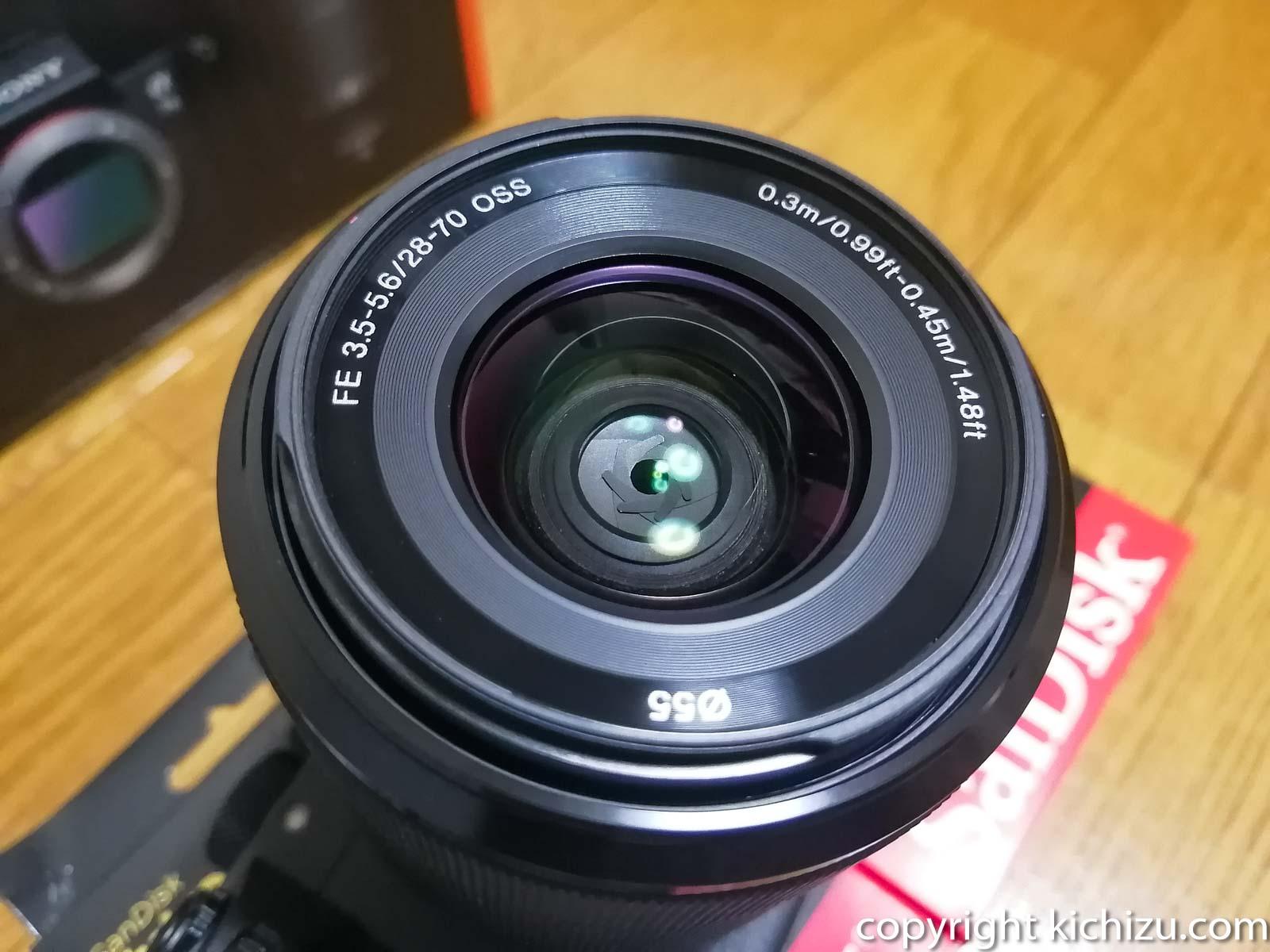 FE 28-70mm F3.5-5.6 OSS(SEL2870)