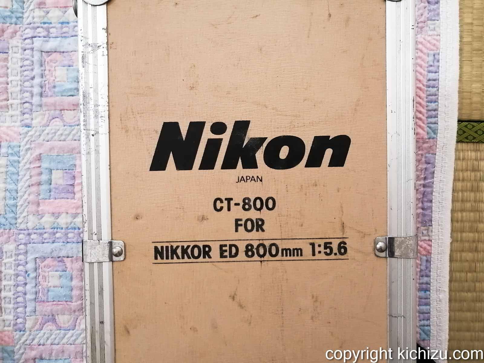 nikon CT-800 for nikkor ED 800mm 1:5.6